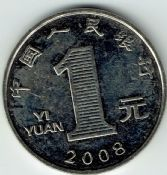 China, One Jiao 2008, VF, WO2394